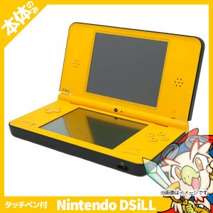 DSiLL ニンテンドーDSi LL イエローUTL-S-YKA 本体のみ タッチペン付き Nintendo 任天堂 ニンテンドー 中古 送料無料|entameoukoku