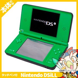 DSiLL ニンテンドーDSi LL グリーンUTL-S-MKA 本体のみ タッチペン付き Nintendo 任天堂 ニンテンドー 中古 送料無料|entameoukoku