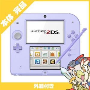 2DS ニンテンドー2DS ラベンダー FTR-S-UAAA 本体 完品 外箱付き Nintendo 任天堂 ニンテンドー 中古 送料無料|entameoukoku