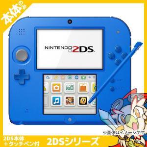2DS ニンテンドー2DS ブルーFTR-S-BCAA 本体のみ タッチペン付き Nintendo 任天堂 ニンテンドー 中古 送料無料|entameoukoku