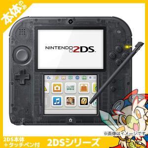 2DS ニンテンドー2DS クリアブラックFTR-S-KCAA 本体のみ タッチペン付き Nintendo 任天堂 ニンテンドー 中古 送料無料|entameoukoku