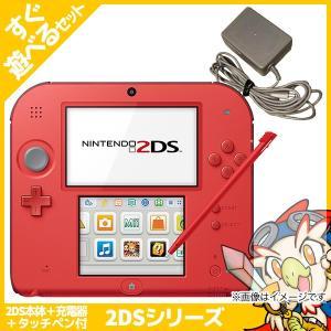2DS ニンテンドー2DS レッドFTR-S-RCAA 本体 すぐ遊べるセット コントローラー付き Nintendo 任天堂 ニンテンドー 中古 送料無料|entameoukoku