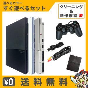 PS2 本体 中古 純正 コントローラー 1個付き すぐ遊べるセット プレステ2 SCPH 9000...