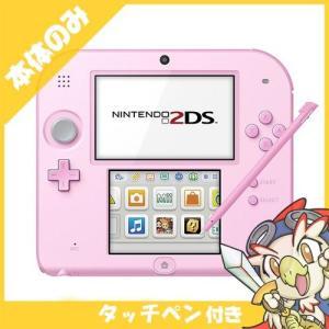 2DS ニンテンドー2DS ピンクFTR-S-PBAA 本体のみ タッチペン付き Nintendo 任天堂 ニンテンドー 中古 送料無料|entameoukoku