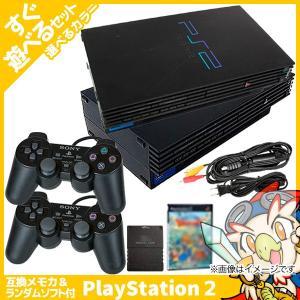 PS2 本体 中古 純正 コントローラー 2個付き おまけ PS2 ソフト 1本付き すぐ遊べるセット プレステ2 SCPH 50000 50000NB メモカ付き 送料無料|entameoukoku