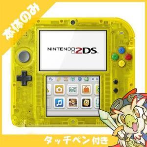 2DS ニンテンドー2DS ピカチュウ 限定パックFTR-S-YADN 本体のみ タッチペン付き Nintendo 任天堂 ニンテンドー 中古 送料無料|entameoukoku