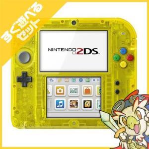 2DS ニンテンドー2DS ピカチュウ 限定パックFTR-S-YADN 本体 すぐ遊べるセット Nintendo 任天堂 ニンテンドー 中古 送料無料|entameoukoku