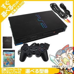 PS2 本体 中古 非純正 コントローラー 1個付き おまけ PS2 ソフト 1本付き すぐ遊べるセット プレステ2 SCPH 10000〜39000 メモカ付き 送料無料 entameoukoku