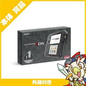 2DS ニンテンドー2DS ピカチュウ 限定パックFTR-S-YADN 本体 完品 外箱付き Nintendo 任天堂 ニンテンドー 中古 送料無料|entameoukoku