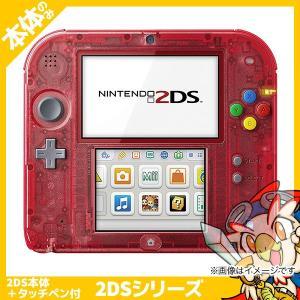 2DS ニンテンドー2DS 赤 限定パックFTR-S-RBDK 本体のみ タッチペン付 Nintendo 任天堂 ニンテンドー 中古|entameoukoku