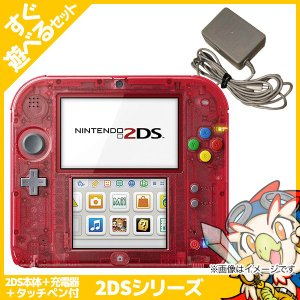 2DS ニンテンドー2DS 赤 限定パックFTR-S-RBDK 本体 すぐ遊べるセット Nintendo 任天堂 ニンテンドー 中古|entameoukoku