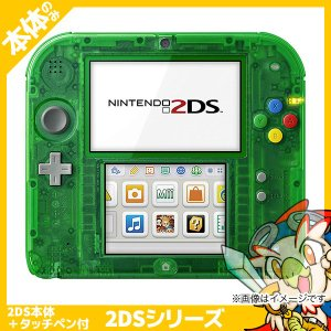 2DS ニンテンドー2DS 緑 限定パックFTR-S-MADL 本体のみ タッチペン付き Nintendo 任天堂 ニンテンドー 中古 送料無料|entameoukoku