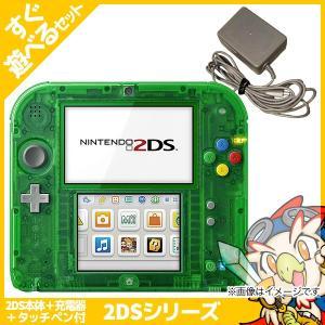 2DS ニンテンドー2DS 緑 限定パックFTR-S-MADL 本体 すぐ遊べるセット Nintendo 任天堂 ニンテンドー 中古 送料無料|entameoukoku