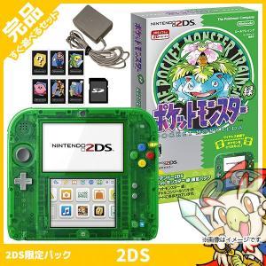 2DS ニンテンドー2DS 緑 限定パックFTR-S-MADL 本体 完品 外箱付き Nintendo 任天堂 ニンテンドー 中古 送料無料|entameoukoku