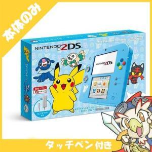 2DS ニンテンドー2DS ポケットモンスター サン・ムーン(ライトブルー)FTR-S-BDAA 本体のみ タッチペン付き Nintendo 任天堂 ニンテンドー 中古 送料無料|entameoukoku