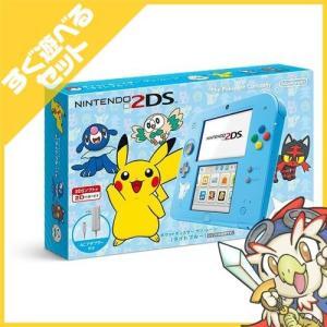 2DS ニンテンドー2DS ポケットモンスター サン・ムーン(ライトブルー)FTR-S-BDAA 本体 すぐ遊べるセット Nintendo 任天堂 ニンテンドー 中古 送料無料|entameoukoku