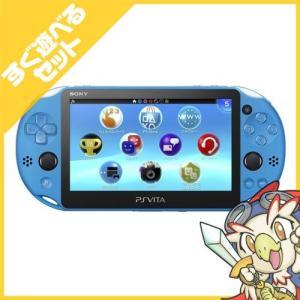PSVita 2000 PlayStation Vita Wi-Fiモデル アクア・ブルー(PCH-2000ZA23) 本体 すぐ遊べるセット PlayStationVita SONY ソニー 中古 送料無料|entameoukoku