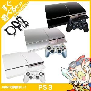 PS3 本体 中古 純正 コントローラー 1個付 選べるカラー CECHH00 40GB ブラック ...