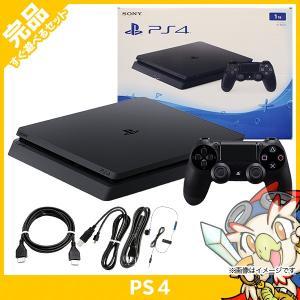 PS4 プレステ4 プレイステーション4 PlayStation4 本体 1TB CUH-2000BB01 ジェット・ブラック 中古 送料無料 entameoukoku