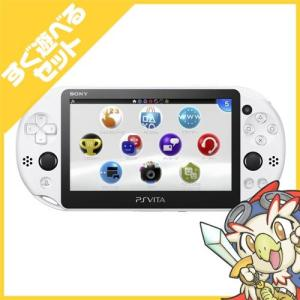 PSVita 2000 PlayStation Vita Wi-Fiモデル グレイシャー・ホワイト(PCH-2000ZA22) 本体 すぐ遊べるセット PlayStationVita SONY ソニー 中古 送料無料|entameoukoku