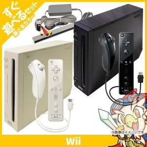 Wii 本体 リモコンプラス すぐ遊べるセット 選べるカラー 中古 送料無料