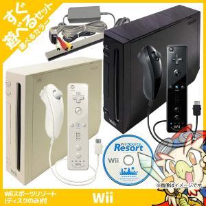 Wii 本体 リモコンプラス すぐ遊べるセット Wii スポーツ リゾート セット 選べるカラー 中古 送料無料