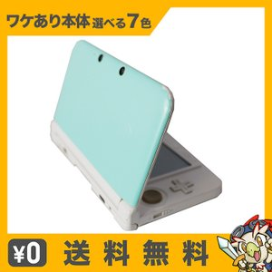 3DSLL 本体 訳あり  ランダムカラー  ニンテンドー Nintendo ゲーム機 中古|entameoukoku