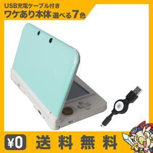 3DSLL 本体 訳あり  ランダムカラー 充電器付き USB型充電器 ニンテンドー Nintendo ゲーム機 中古 送料無料|entameoukoku