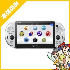PSVita 2000 PlayStation Vita Wi-Fiモデル シルバー (PCH-2000ZA25) 本体のみ PlayStationVita SONY ソニー 中古 送料無料|entameoukoku