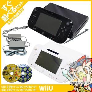 Wii U 本体 スプラトゥーン マリオメーカー ソフト 選べる プレミアム セット 純正 ゲームパ...
