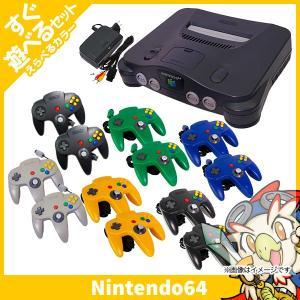 ニンテンドー64 本体 コントローラー2個付き すぐ遊べるセット 選べる6色 64 任天堂64 Nintendo64 ゲーム機 中古 送料無料|entameoukoku