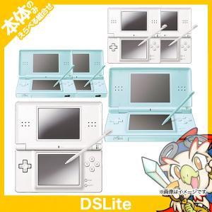 DSLite DSライト 本体 2台セット DSlite 選べる組み合わせ タッチペン付 Nintendo 任天堂 ニンテンドー 中古|entameoukoku