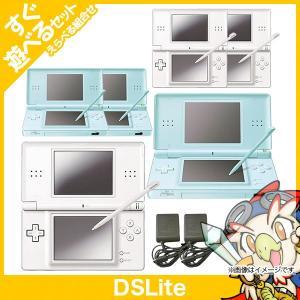 DSLite DSライト 本体 2台セット すぐ遊べるセット 選べる組み合わせ タッチペン付 純正 充電器 アダプタ DSlite Nintendo 任天堂 ニンテンドー 中古|entameoukoku