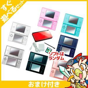 DSLite DSライト 本体 すぐ遊べるセット 選べる8色 おまけソフト付 DSlite Nintendo 任天堂 ニンテンドー 中古|entameoukoku