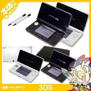 3DS ニンテンドー3DS 本体 2台セット 選べる組み合わせ タッチペン付き Nintendo 任天堂 ニンテンドー 中古 送料無料 entameoukoku