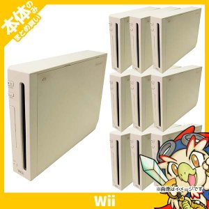 Wii 本体 のみ 10台セット 動作品 せどり 業販 格安 在庫処分 まとめ売り ゲーム機 ニンテ...