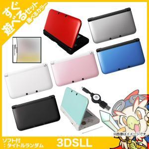 3DS LL 本体 すぐ遊べるセット おまけソフト付き 選べる7色 充電器付き USB型充電器 ニンテンドー Nintendo ゲーム機 中古 送料無料|entameoukoku