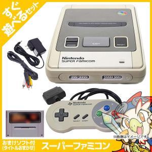スーパーファミコン SFC スーファミ 本体 すぐに遊べるセット おまけソフト付 コントローラー1個 Nintendo 任天堂 ニンテンドー 中古|entameoukoku