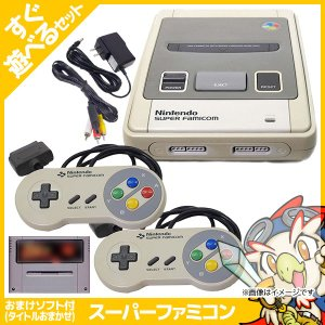スーパーファミコン SFC スーファミ 本体 すぐに遊べるセット おまけソフト付き コントローラー2個 Nintendo 任天堂 ニンテンドー 中古 送料無料|entameoukoku