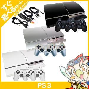 PS3 本体 すぐ遊べるセット CECHL00 80GB 選べる3色 純正 コントローラー 2個付き プレステ3 PlayStation 3 SONY ゲーム機 中古 送料無料