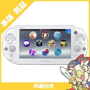 PSVita 2000 PlayStation Vita Wi-Fiモデル ホワイト (PCH-2000ZA12) 本体 完品 外箱付き PlayStationVita SONY ソニー 中古 送料無料|entameoukoku
