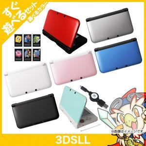 3DSLL 本体 すぐ遊べるセット ARカード付き 選べる7色 タッチペン付き 充電器付き USB型充電器 Nintendo 任天堂 ニンテンドー 中古 送料無料|entameoukoku