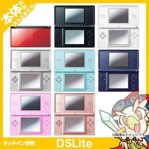 DSLite DSライト 本体 ニンテンドーDSLite 選べる8色 本体のみ 任天堂 中古