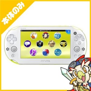 PSVita 2000 PlayStation Vita Wi-Fiモデル ライムグリーン/ホワイト (PCH-2000ZA13) 本体のみ PlayStationVita SONY ソニー 中古 送料無料|entameoukoku