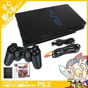 PS2 プレステ2 本体 すぐ遊べるセット ソフト付き(PS ドラクエVII7) 純正コントローラー...