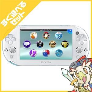 PSVita 2000 PlayStation Vita Wi-Fiモデル ライトブルー/ホワイト (PCH-2000ZA14) 本体 すぐ遊べるセット PlayStationVita SONY ソニー 中古|entameoukoku