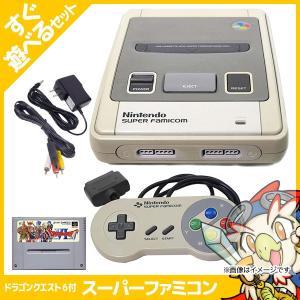 スーパーファミコン 本体 すぐ遊べるセット ソフト付(ドラゴンクエスト6) コントローラー1点 SFC 中古|entameoukoku