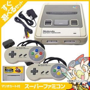 スーパーファミコン 本体 すぐ遊べるセット ソフト付(マリオカート) コントローラー2点 SFC 中古|entameoukoku