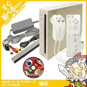Wii ウィー 本体 すぐ遊べるセット ソフト付(マリオブラザーズ) シロ リモコン2点 ヌンチャク2点 純正 中古|entameoukoku