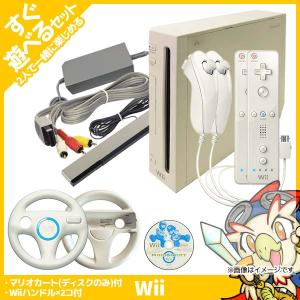 Wii ウィー 本体 すぐ遊べるセット ソフト付(マリオカートWii)ハンドル2点付 純正 中古|entameoukoku